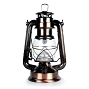 5572 RAILROAD LANTERN