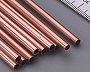8119 COPPER ROUND TUBE 5/32""